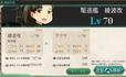 20140620_ayanami_kai2_before.jpg