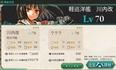 20140620_sendai_kai2_before.jpg